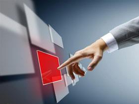 移动使用的标示牌要用硬质()材料制成。